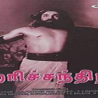 Harichandra-1968-Tamil-Movie