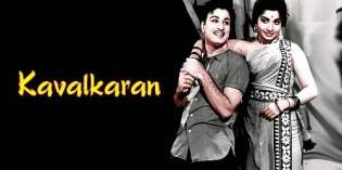 Kaavalkaaran-1967-Tamil-Movie