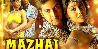 Mazhai-2005-Tamil-Movie