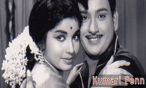 Kumari-Penn-1966-Tamil-Movie