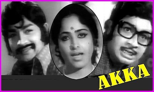 Akka-1976-Tamil-Movie