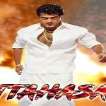 Attahasam-2004-Tamil-Movie
