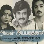 Aval-Appadithan-1978-Tamil-Movie