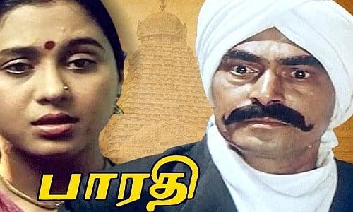 Bharathi-2000-Tamil-Movie