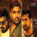 Chekka-Chivantha-Vaanam-2018-Tamil-Movie