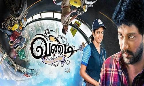 Vandi-2018-Tamil-Movie