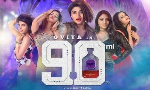 90ml-2019-Tamil-Movie
