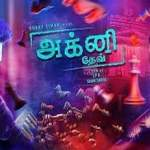 Agni-Devi-2019-Tamil-Movie