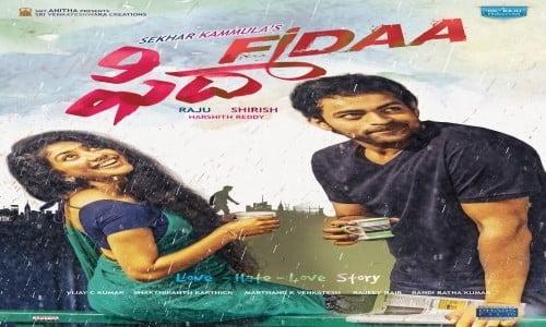 Banumathi-2019-Tamil-Movie