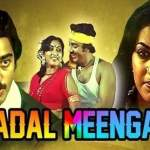 Kadal-Meengal-1981-Tamil-Movie