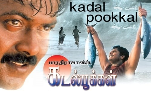 Kadal-Pookkal-2001-Tamil-Movie