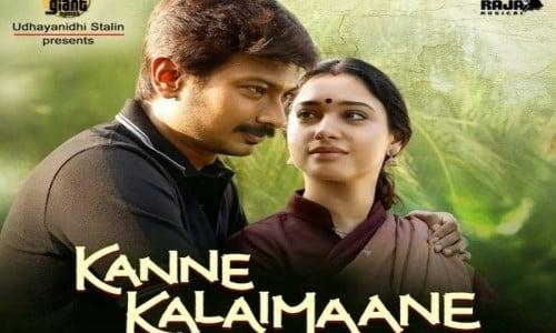 Kanne-Kalaimaane-2019-Tamil-Movie