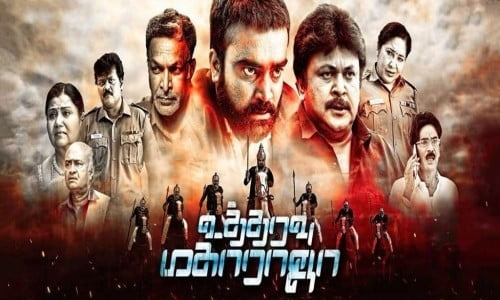 Utharavu-Maharaja-2018-Tamil-Movie