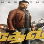 Dev-2019-Tamil-Movie