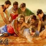 Dhoni-Kabadi-Kuzhu-2018-Tamil-Movie