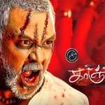 Kanchana-3-2019-Tamil-Movie