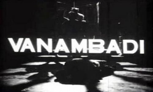Vanambadi-1963-Tamil-Movie