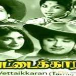 Vettaikaaran-1964-Tamil-Movie