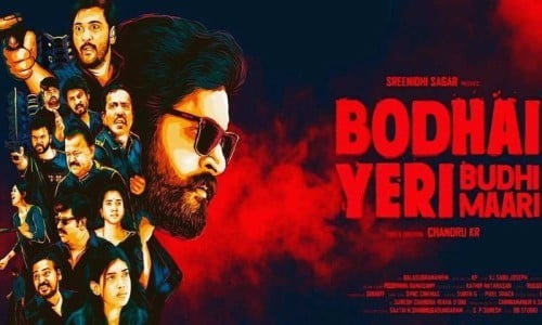 Bodhai-Yeri-Budhi-Maari-2019-Tamil-Movie