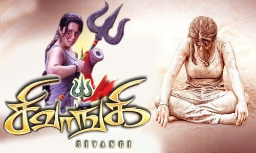 Sivangi-2012-Tamil-Movie