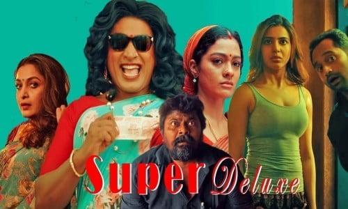 Super-Deluxe-2019-Tamil-Movie