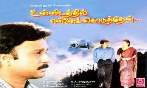 Unnidathil-Ennai-Koduthen-1998-Tamil-Movie