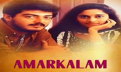 Amarkalam-1999-Tamil-Movie