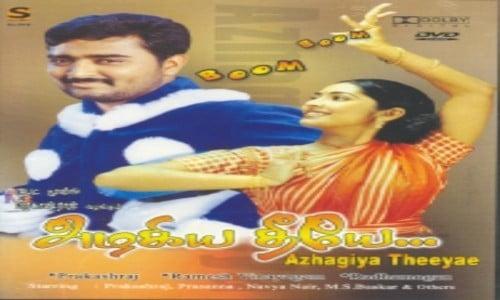 Azhagiya-Theeye-2004-Tamil-Movie