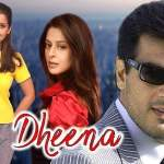Dheena-2001-Tamil-Movie