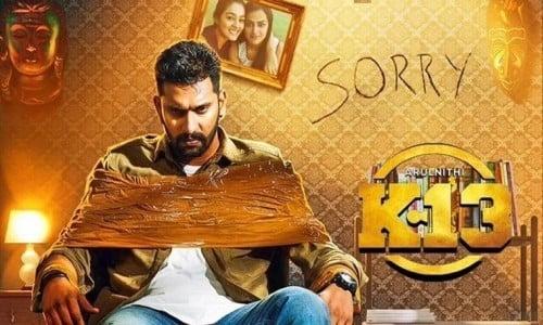K-13-2019-Tamil-Movie