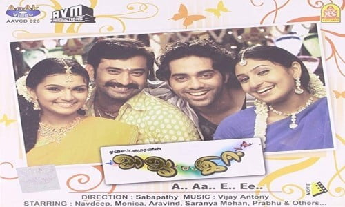 A-Aa-E-Ee-2009-Tamil-Movie