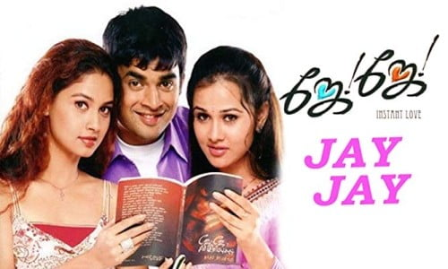 Jay-Jay-2003-Tamil-Movie