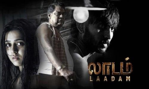 Laadam-2009-Tamil-Movie