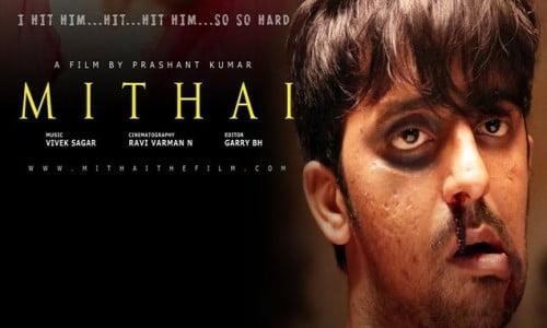 Mithai-2019-Tamil-Movie