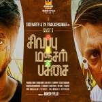 Sivappu-Manjal-Pachai-2019-Tamil-Movie