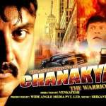 Chanakya-2005-Tamil-Movie