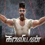 Kaaviyyan-2019-Tamil-Movie