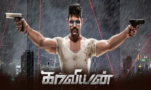Kaaviyyan-2019-Tamil-Movie