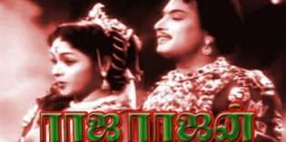 Raja-Rajan-1957-Tamil-Movie