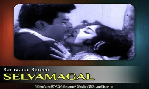 Selva-Magal-1967-Tamil-Movie