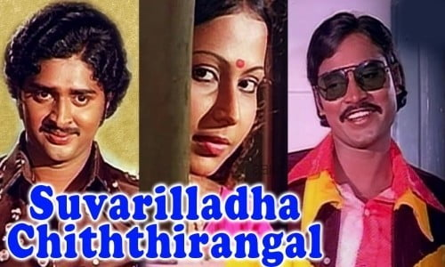 Suvarilladha-Chiththirangal-1979-Tamil-Movie