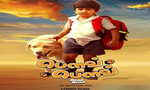 Bow-Bow-2019-Tamil-Movie