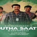 Adutha-Saattai-2019-Tamil-Movie