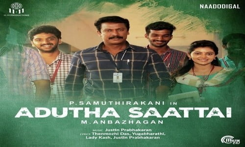 Adutha-Saattai-2019-Tamil-Movie