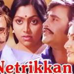 Netrikkan-1981-Tamil-Movie