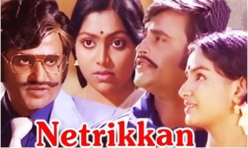 Netrikkan-1981-Tamil-Movie