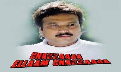 Unakkaga-Ellam-Unakkaga-1999-Tamil-Movie