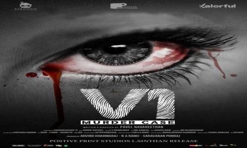 V1-2019-Tamil-Movie