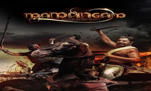 Mamangam-2019-Tamil-Movie