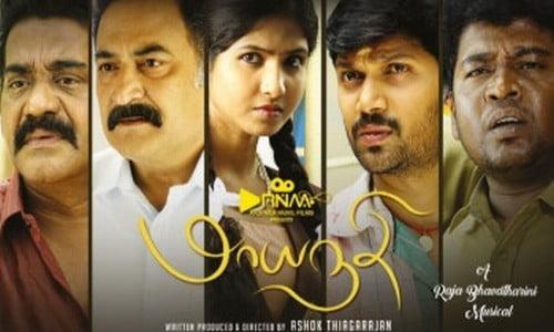 Maayanadhi-2020-Tamil-Movie